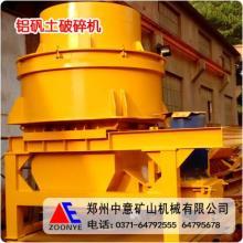 新疆伊利碎石机报价,新疆碎石机械生产厂家,伊利石矿碎石机价格