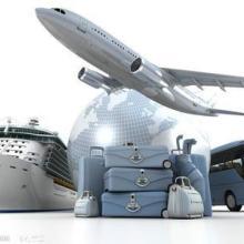 供应挪威到中国快递空运进口