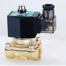 供应用于锅炉的甲醇专用电磁阀防腐蚀不锈钢电磁阀