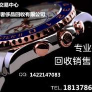 郑州劳力士手表求购图片