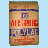供应洗衣机专用ABS料 ABS PA-717C 台湾奇美 高冲击强度