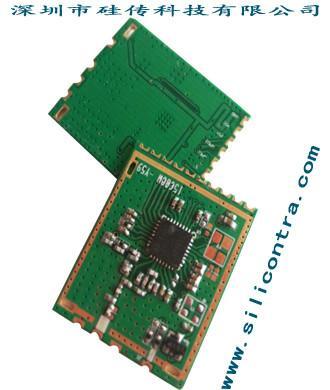 供应低功耗CC1125高性价比无线模块