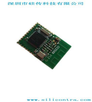 供应CC2540低功耗蓝牙模块有哪些应用
