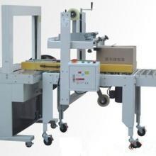 供应包装机械设计