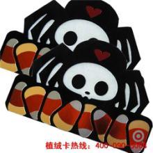 植绒卡 植绒卡制作 植绒卡工艺 厂家生产