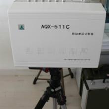 供应AQX-511C移动电话切断器