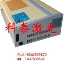 供应320手机壳激光雕刻机厂家 手机壳激光雕刻机代理图片