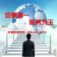 供应西安汽车影音企业怎样做好网络营销-西安网络营销公司13324577887