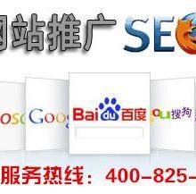 供应西安哪家网络公司价格便宜-西安价格便宜的网络公司-西安网络公司