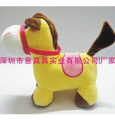 毛绒玩具马图片/毛绒玩具马样板图 (1)
