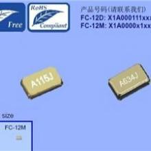 供应FC12M晶振 压电晶体 爱普生晶振 便宜了