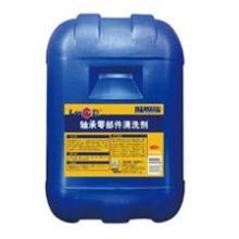 供应轴承零部件清洗剂机电轴承设备清洗图片