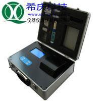 供应水质分析仪|XZ-0113水质分析仪|疾控中心水质分析仪