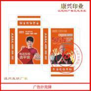 上海制作广告扑克牌厂家/纸牌价格图片