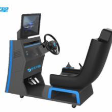 供应学车模拟驾驶器多少钱一台
