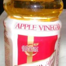 苹果醋浙江招商