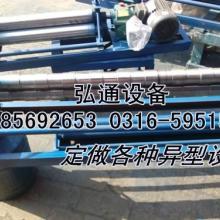 供应张家口瓦楞板轧筋机厂家铁皮轧筋机价格15128683426图片