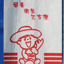 供应通用防油纸袋手抓饼防油纸袋报价,欢迎致电鸿运纸塑