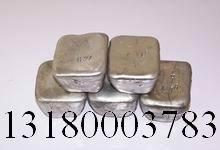 供应镨钕金属求购金属镨钕镨钕合金联系电话、1318000378批发