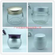 玻璃瓶厂供应100G面膜瓶图片