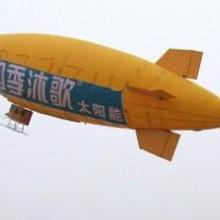 供应广东飞艇广告公司哪家最大