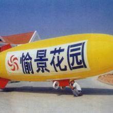 供应飞艇广告公司哪家最大
