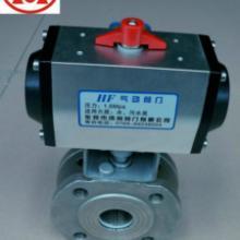 供应气动意大利式球阀薄型球阀环保设备专用气动阀批发