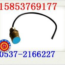供应GUH10位置传感器位置传感器