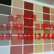 供应瓷砖粘接剂专用胶粉报价