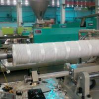 广东冉智数字电磁加热器2.5KW节能改造塑料挤出机省电加热快速