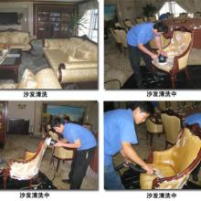 供应北京密云物业保洁托管外包