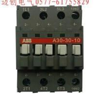 供应A30-30-10交流接触器