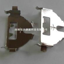 供应CR2032半圆磷铜电池扣
