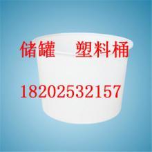 供应塑料垃圾桶厂家批发、天津垃圾桶批发市场在哪、白色垃圾桶图片