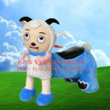 小飞象电动玩具车