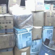 染料大量回收13463100530