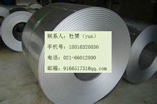 供应镀铝锌DC51D+AZ