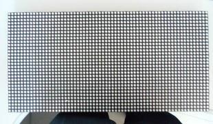 供应云贵川F3.0红绿双色单元板/生产厂家/银行/酒店