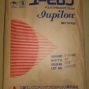 PPO三菱AV90图片