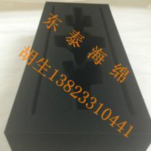 供应异形成型海绵/五金海绵包装材料厂
