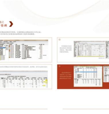 秦皇岛pda点餐系统图片/秦皇岛pda点餐系统样板图 (3)