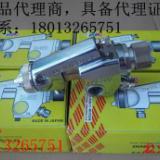 供应DA-300-345-0.8自动喷枪供货商