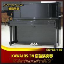 雅马哈钢琴价格卡瓦依三角钢琴价格雅马哈钢琴价格表批发