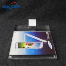 三星苹果通用手机防盗展示底座 手机架 卖场手机展示架 防盗支架
