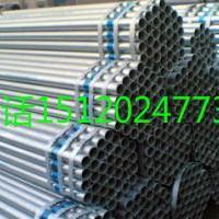 供应镀锌钢管