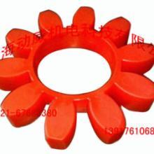 供应SA375复盛空压机连轴器2605221010连轴器胶垫弹性体