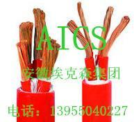 供应高温抗拉特殊电缆