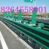 供应三波波形护栏板价格