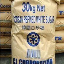 供应雪花白糖韩国进口白砂糖批发