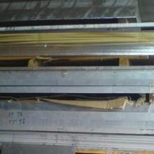 供应6060铝材6060铝棒6060铝板6060铝管6061型材图片